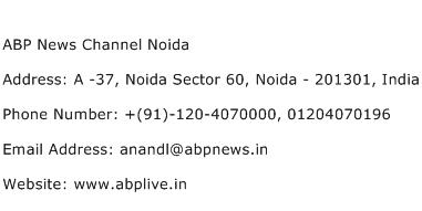 ABP News Channel Noida Address Contact Number