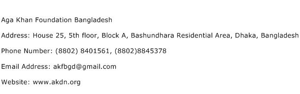 Aga Khan Foundation Bangladesh Address Contact Number
