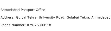 Ahmedabad Passport Office Address Contact Number