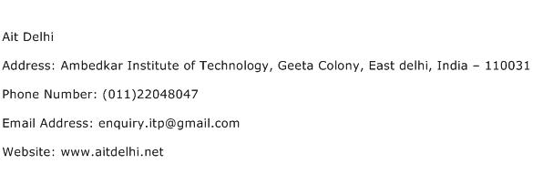 Ait Delhi Address Contact Number