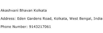 Akashvani Bhavan Kolkata Address Contact Number