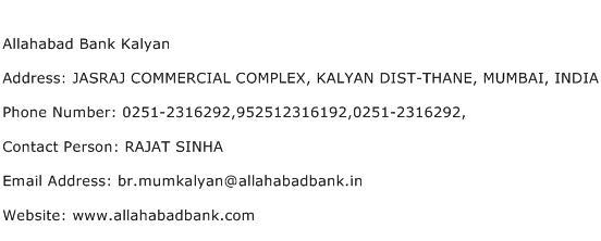 Allahabad Bank Kalyan Address Contact Number