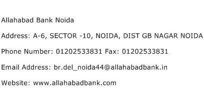 Allahabad Bank Noida Address Contact Number