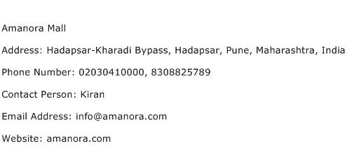 Amanora Mall Address Contact Number