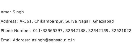 Amar Singh Address Contact Number