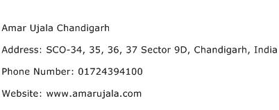 Amar Ujala Chandigarh Address Contact Number