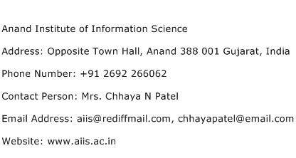 Anand Institute of Information Science Address Contact Number