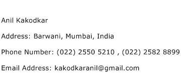 Anil Kakodkar Address Contact Number