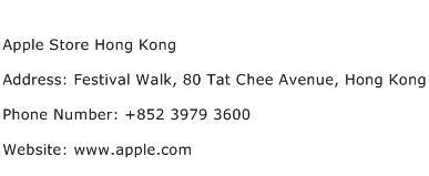 Apple Store Hong Kong Address Contact Number