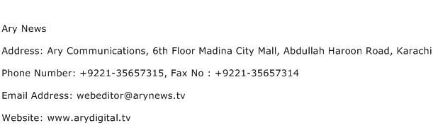 Ary News Address Contact Number