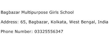Bagbazar Multipurpose Girls School Address Contact Number