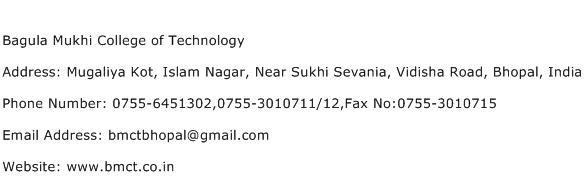 Bagula Mukhi College of Technology Address Contact Number