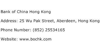 Bank of China Hong Kong Address Contact Number
