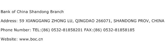 Bank of China Shandong Branch Address Contact Number