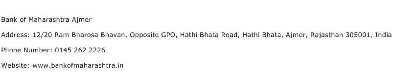 Bank of Maharashtra Ajmer Address Contact Number