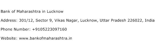 Bank of Maharashtra in Lucknow Address Contact Number