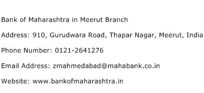 Bank of Maharashtra in Meerut Branch Address Contact Number