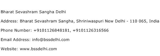 Bharat Sevashram Sangha Delhi Address Contact Number