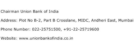 Chairman Union Bank of India Address Contact Number