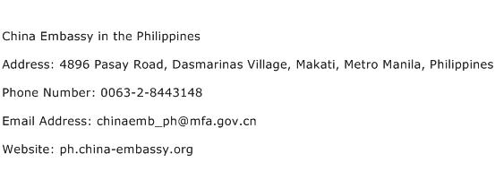 China Embassy in the Philippines Address Contact Number