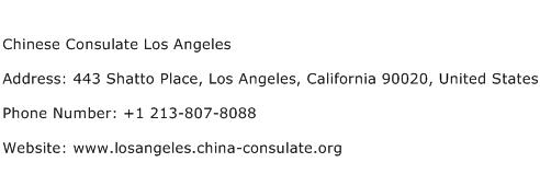 Chinese Consulate Los Angeles Address Contact Number