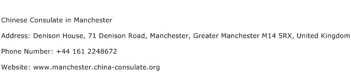 Chinese Consulate in Manchester Address Contact Number