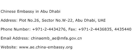 Chinese Embassy in Abu Dhabi Address Contact Number