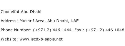 Choueifat Abu Dhabi Address Contact Number