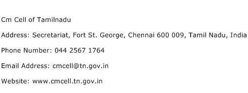 Cm Cell of Tamilnadu Address Contact Number