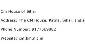 Cm House of Bihar Address Contact Number