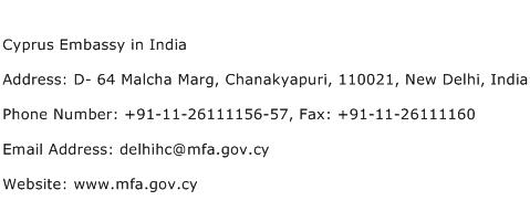 Cyprus Embassy in India Address Contact Number