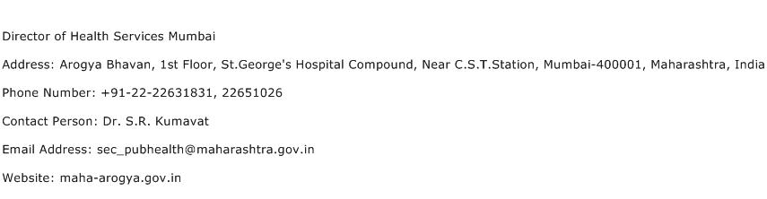 Director of Health Services Mumbai Address Contact Number