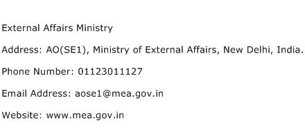 External Affairs Ministry Address Contact Number