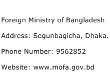 Foreign Ministry of Bangladesh Address Contact Number