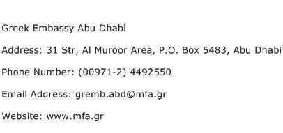 Greek Embassy Abu Dhabi Address Contact Number