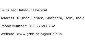 Guru Teg Bahadur Hospital Address Contact Number