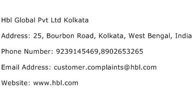 Hbl Global Pvt Ltd Kolkata Address Contact Number