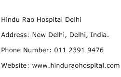 Hindu Rao Hospital Delhi Address Contact Number