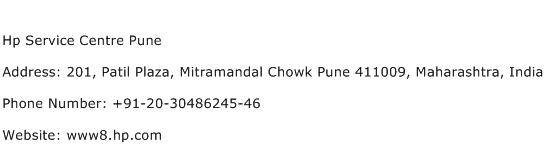 Hp Service Centre Pune Address Contact Number