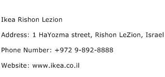 Ikea Rishon Lezion Address Contact Number