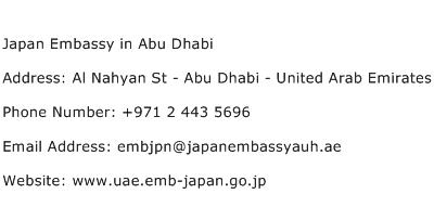 Japan Embassy in Abu Dhabi Address Contact Number