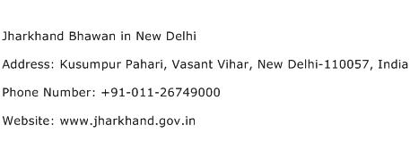 Jharkhand Bhawan in New Delhi Address Contact Number