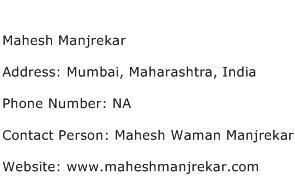 Mahesh Manjrekar Address Contact Number