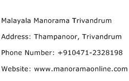 Malayala Manorama Trivandrum Address Contact Number
