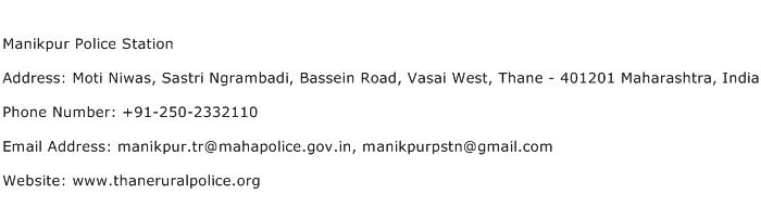 Manikpur Police Station Address Contact Number