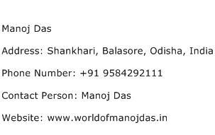 Manoj Das Address Contact Number