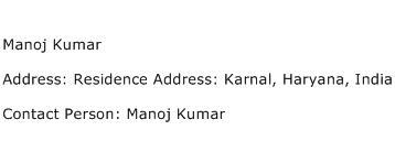 Manoj Kumar Address Contact Number