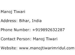 Manoj Tiwari Address Contact Number