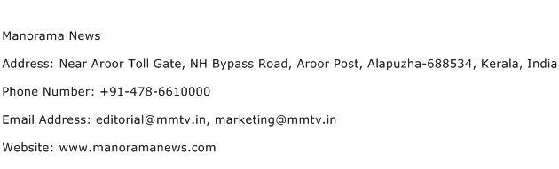 Manorama News Address Contact Number