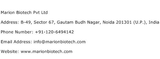 Marion Biotech Pvt Ltd Address Contact Number
